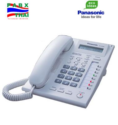 IP.phone